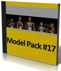 مدل پک ۱۷