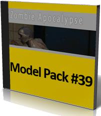 مدل پک 39