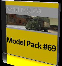 مدل پک 69