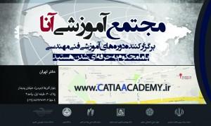 Visit Card - Ehsan