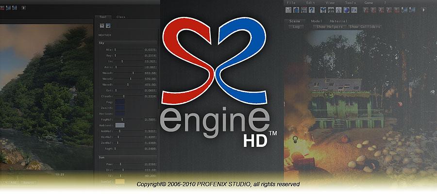 موتور بازی سازی S2 ENGINE
